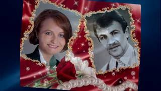 Подарок для друзей Артуру и Вере к серебряному юбилею свадьбы от Юрия и Виктории из Астаны!
