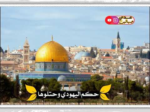 هجيني بصوت  Eid Abu Fadel   يايمه يا بلادنا راحت  2019💔💔😪😪🇵🇸🇵🇸🇵🇸