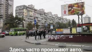 Курсы в Киеве Левобережная(, 2016-10-21T12:57:55.000Z)