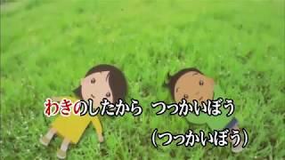 任天堂 Wii Uソフト Wii カラオケ U アンパンマン 絵かきうた ' 89 戸田...