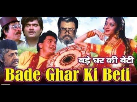 Классика индийского кино. Дочь знатной семьи (1989) Риши Капур – Минакши Шешадри. Русские субтитры