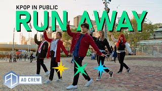 KPOP IN PUBLIC | TXT 'Run Away' Dance Cover [AO CREW - AUSTRALIA] ONE SHOT vers.