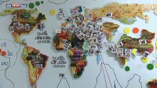 مليار دولار جاهزة للاستثمار في صناديق بالمنطقة العربية