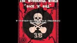 THE WONDERFUL WORLD/ROCK 'N' ROLL(1st DVD CM)