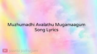 Muzhumadhi Avalathu Mugamaagum (JODHA AKBAR - TAMIL) - Lyrics