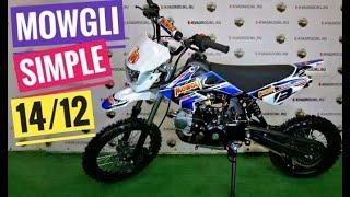 Питбайк Mowgli S MPLE 1412 125cc для любителей езды с ветерком Pitbike For Kids