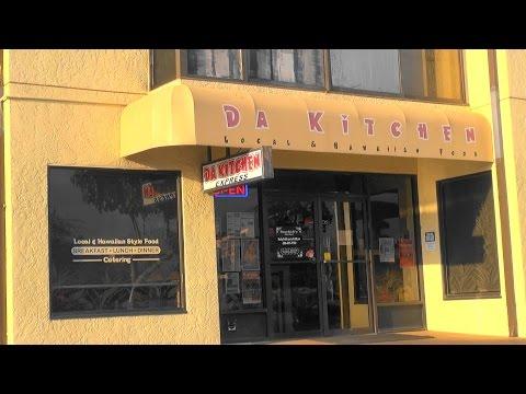 キヘイのレインボーモール内「 ダ・キッチン 」本店 :Da Kitchen Express Restaurants . Kihei Maui / ぶらり旅ハワイ