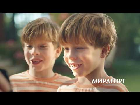 Откуда пошел мем Чевапчичи (Чивапчичи) - Оригинальная реклама Мираторг