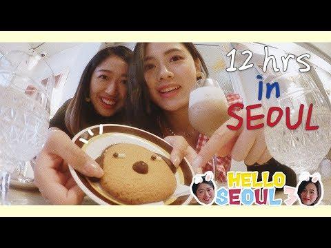 Hello Seoul 3 │12hrs in SEOUL 去到最後居然⋯