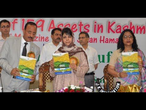 Jammu & Kashmir News Headlines   26th August