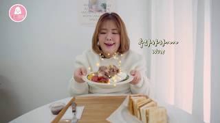 SUB) 아는 맛집!! 최애 샐러드 맛집 먹방 (sal…