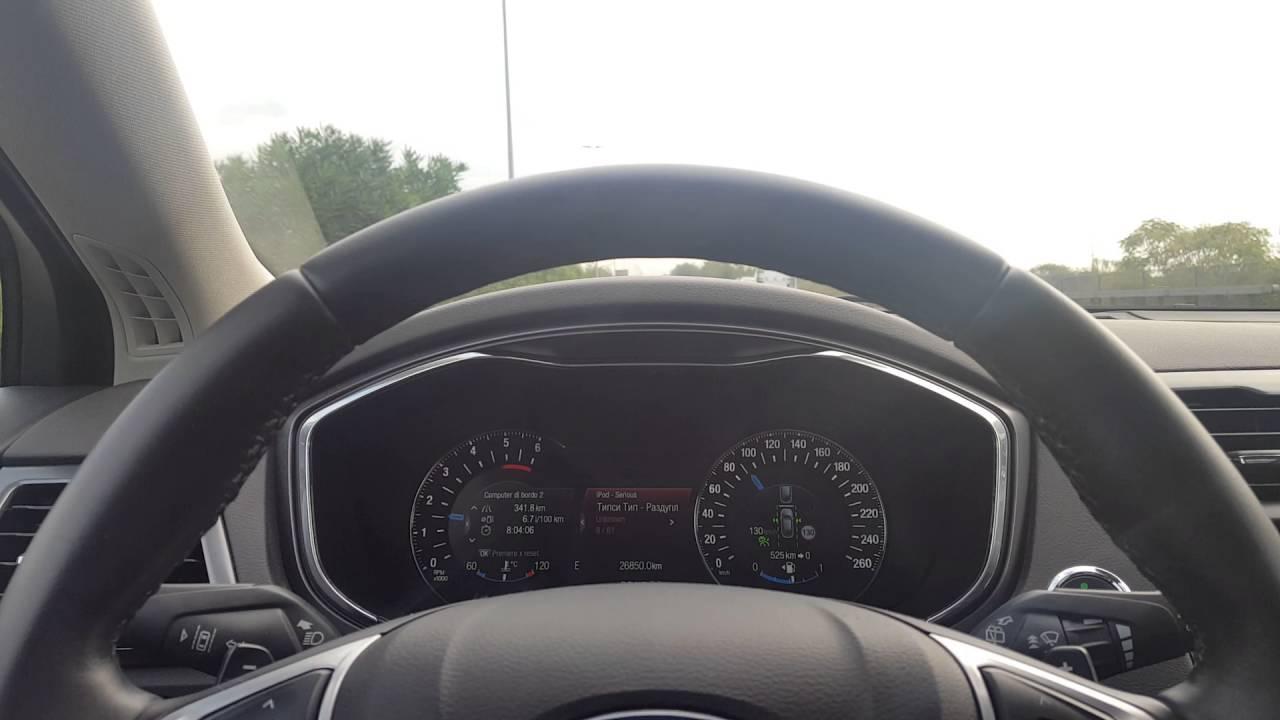 Ford mondeo 5 2015 adaptive cruise control