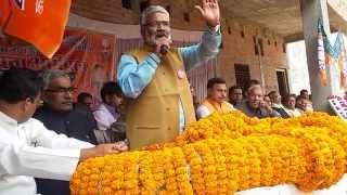 "BJP UTTAR PRADESH, ""SADSYTA ABHIYAN"" - At Pratapgarh"