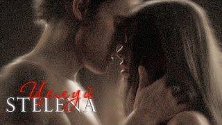 ►Stefan+Elena||Целуй.