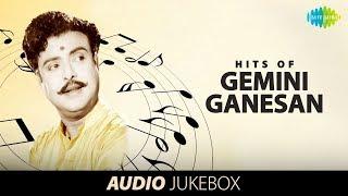 A Tribute to Gemini Ganesan | Audio Jukebox - Vol 1 | Tamil | HD Tamil Songs | Kadhal Mannan