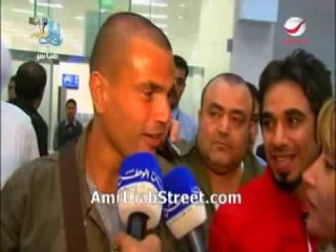 Amr Diab arrival in Kuwait airport Interview