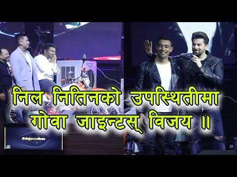 निल नितिनको उपस्थितीमा  गोवा जाइन्टस् विजय ।।Bollywood actor Neil Nitin Mukesh at club Deja Vu