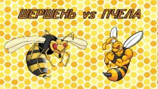 Шершни против пчелТВ передача про пчеловодство. Шершень атакует пчелиный улей. Враг пчел