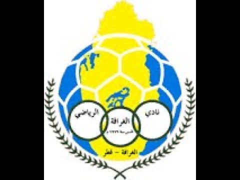 Hino do Al Gharafa Sports Club -  Qatar