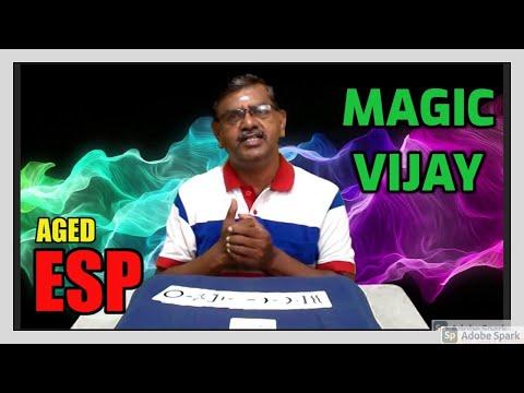 🔔 MAGIC VIDEO TAMIL I📌 MAGIC TRICK TAMIL # 745 I AGED ESP I
