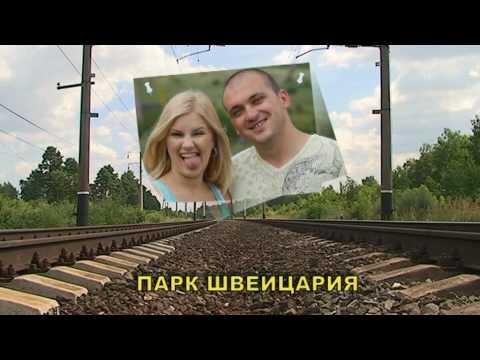 """Парк """"Швейцария"""" (Нижний Новгород)"""