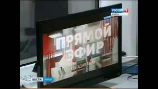 РТРС перевел цифровое телевещание в Курской области на единый общероссийский стандарт DVB-T2