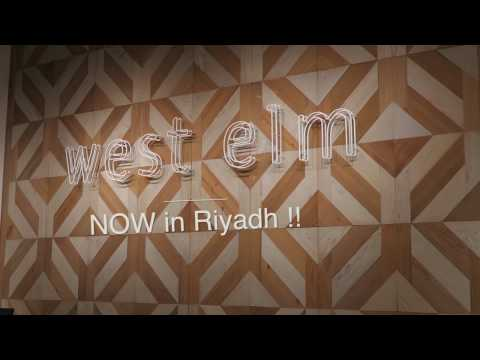 Hello Riyadh! West Elm NOW OPEN