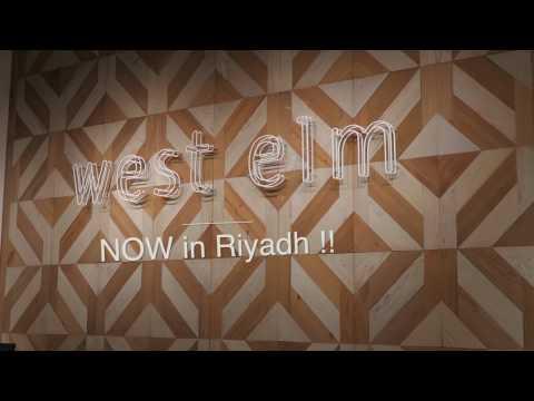 Hello Riyadh! West Elm NOW OPEN