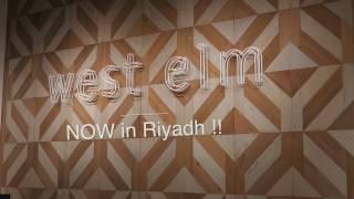 hello riyadh west elm now open