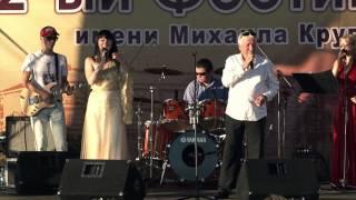 12 фестиваль имени Михаила Круга на Барской усадьбе