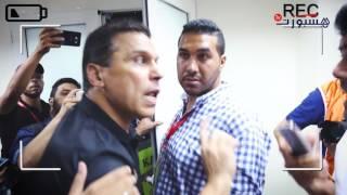 بالفيديو.. ثورة غضب مدرب الأهلي بسبب