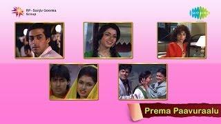 Prema Pavuralu | Oh Pavurama song