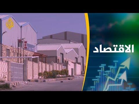 إغلاق منشآت اقتصادية بالأردن وشكاوى المستثمرين في تصاعد  - 19:53-2019 / 2 / 21