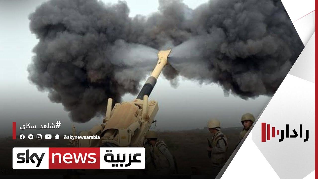 تدمير مسيّرة حوثية أطلقها الحوثيون باتجاه السعودية | رادار  - نشر قبل 2 ساعة