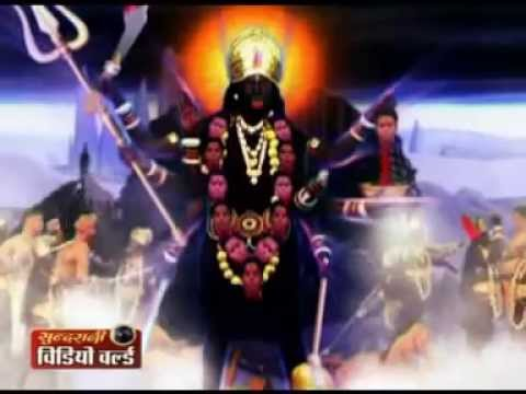 Jai - Jai Mahakali Jai Khapparwali - Pandit Laxmi Narayan - Chhattisgarhi Devi Jas Geet
