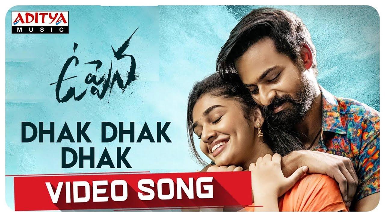 Download #DhakDhakDhak Video Song | Uppena Movie | Panja VaishnavTej | Krithi Shetty | Vijay Sethupathi | DSP