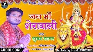 Suman Sagar || ए मोरी मईया || Ye Mori Maiya || Superhit Devigeet Song || P Music
