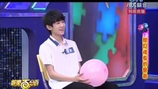 【TFBOYS】娱乐百分百 第一期 20150721【王源x王俊凯 源凯频道】 thumbnail