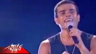 Baed El Layale - Amr Diab بعد الليالي - عمرو دياب