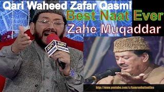 zahe-muqaddar-qari-waheed-zafar-qasmi-best-naat-ever-zahe-muqaddar-urdu-naat-by-qari-waheed