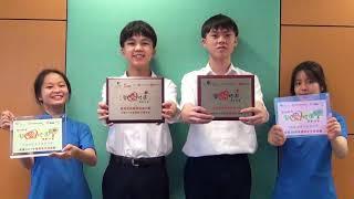 Publication Date: 2021-06-02 | Video Title: 香港教師會李興貴中學_簡介