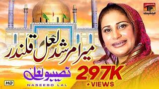 Mera Murshid Laal Qalandar Ae   Naseebo Lal   TP Manqabat
