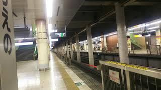 東北新幹線 なすの263号 那須塩原行き E5系 2019.06.02