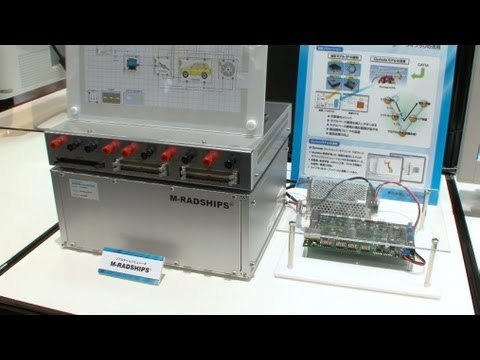 Vehicle ECU Development and Testing Solution from Toshiba #DigInfo