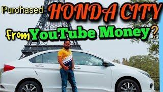 Purchased Honda City From YouTube Money? | धमाल!!! |Vlog Taking Delivery of New Honda City 2018
