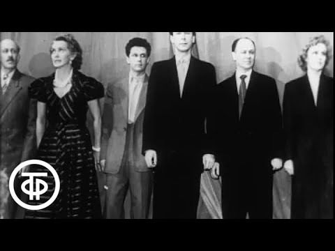 """Московский театр """"Современник"""". К 13-летию создания театра (1970)"""