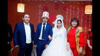 Свадьба Раим и Нурзада 27-01-19 часть 2