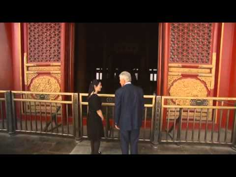 Raw: Hagel Tours Forbidden City Amid Dispute