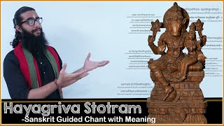 Powerful Hayagriva Stotram - Supportive in Improving Memory, Knowledge and Intelligence