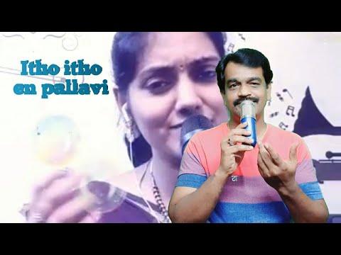 Songster Rajini | Itho itho en pallavi | Sigaram